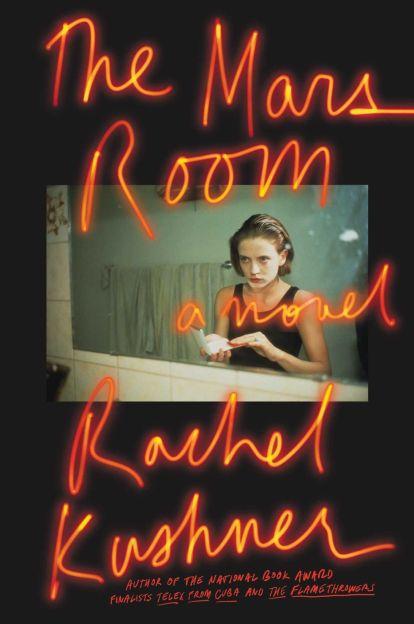 the-mars-room-1526304674.jpg